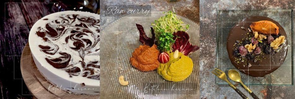 キッチン久乃料理サロン